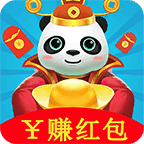 全民养熊猫分红版