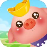 阳光养猪场无限福气app