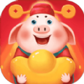 猪猪世界领红包