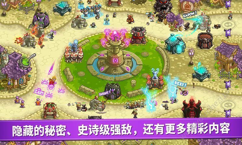 王国保卫战复仇汉化版
