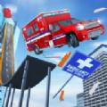 救护车房顶上跳下不可能特技
