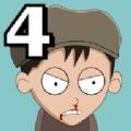 强尼复仇4