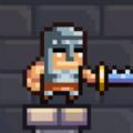 地牢里的剑