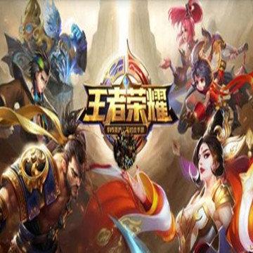 类似王者荣耀游戏助手软件合集