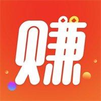 武林外賺app