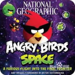 愤怒的小鸟太空版破解版