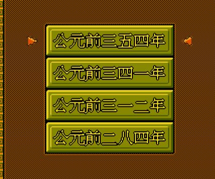 战国无双3中文版