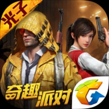 sk567cn和平精英app