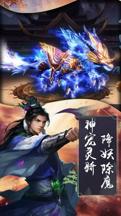 剑斩天行武神变