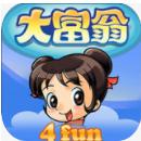 大富翁4fun破解版