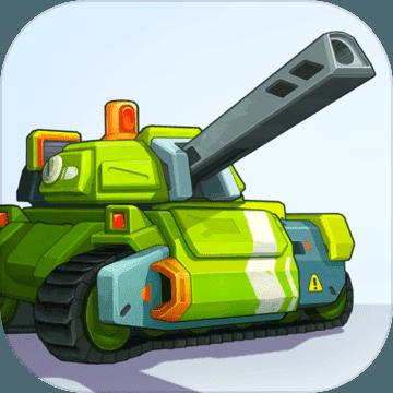 坦克无敌手游