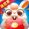 兔宝666