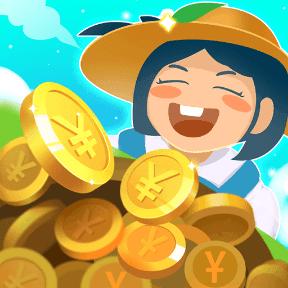 金币小农场
