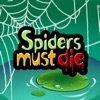 蜘蛛必須死蘋果版