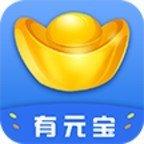 有元寶app