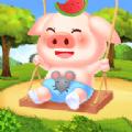 全民来养猪最新版