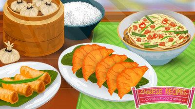 中华食谱烹饪食物