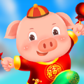 猪猪对对碰红包版