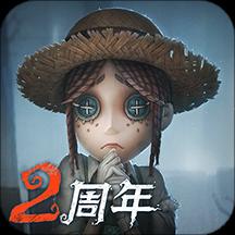 第五人格下载-第五人格最新安卓版(二周年)v1.5.27下载-4399xyx游戏网