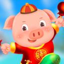 猪猪对对碰领红包