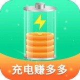 充电赚多多app