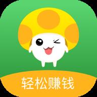 蘑菇樂園app