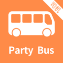 PartyBus司机端