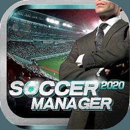 梦幻足球世界2020汉化版
