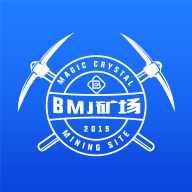 BMJ礦場