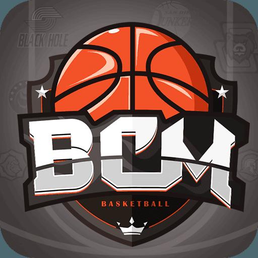 BCM篮球经理