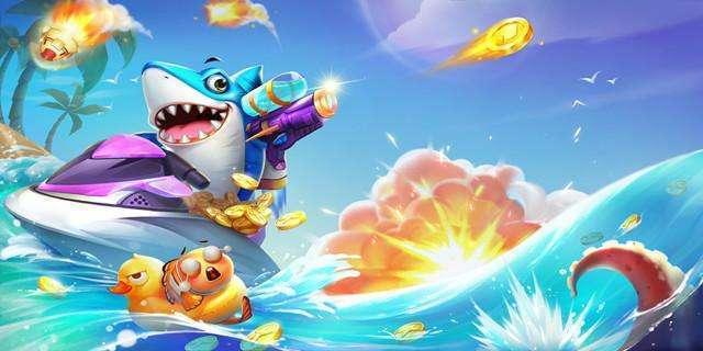 电玩捕鱼无限币游戏