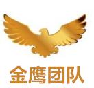 金鹰彩票ds587