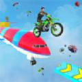 摩托車天空賽道