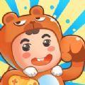 熊孩子快跑