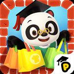 熊猫博士小镇商场