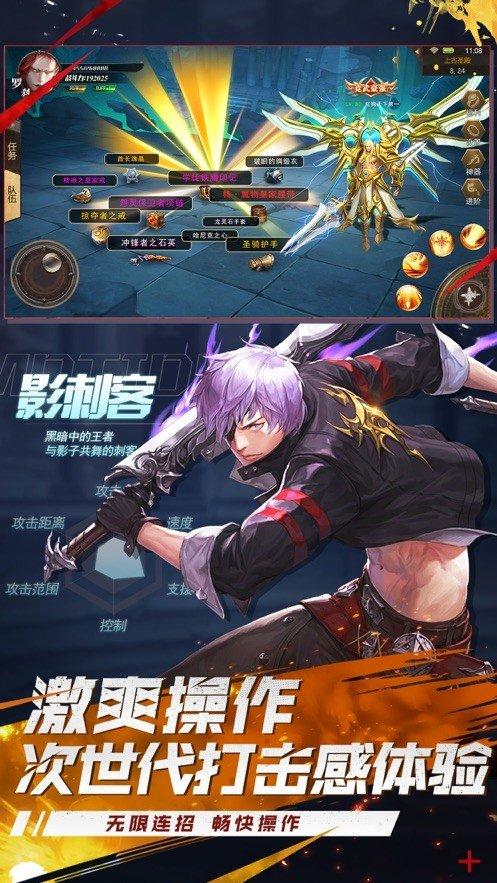 剑魂世界手游下载-剑魂世界游戏最新版下载