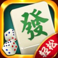 轻松棋牌app