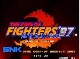 拳皇97风云再起plus加强版