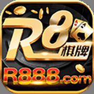 R8棋牌平台