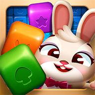 兔子消消乐