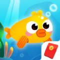 天天有鱼app