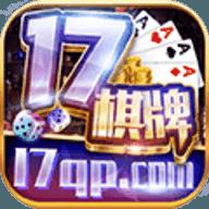 17棋牌游戲