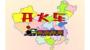 真实模拟开火车游戏合集