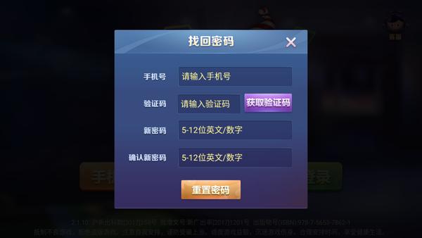 大王联盟棋牌游戏截图