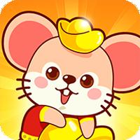 鼠钱红包版app