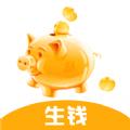 金豬生大錢鼠年版