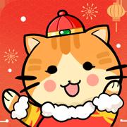 猫咪旅行家红包版