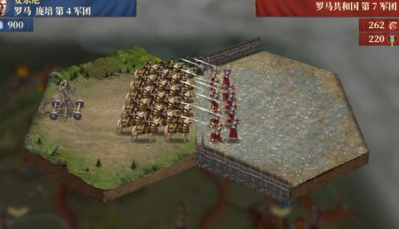 大征服者羅馬截圖