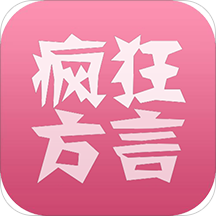 广西老哥语音包