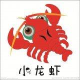 功夫小龙虾app